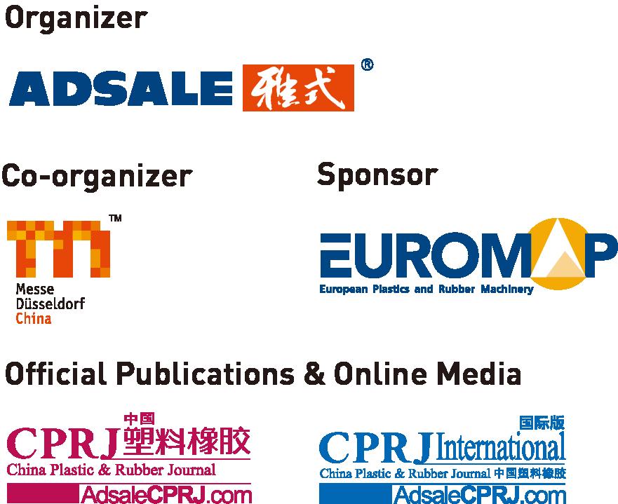 Organizer | Co-organizer | Sponsor | Official Publications & Online Media